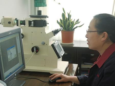 义和技术中心金相分析系统