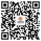 微信扫一扫,关注义和英亚体育游戏网站